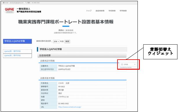 日本語画面